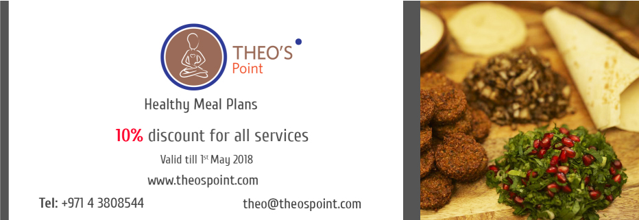 Theo's Point