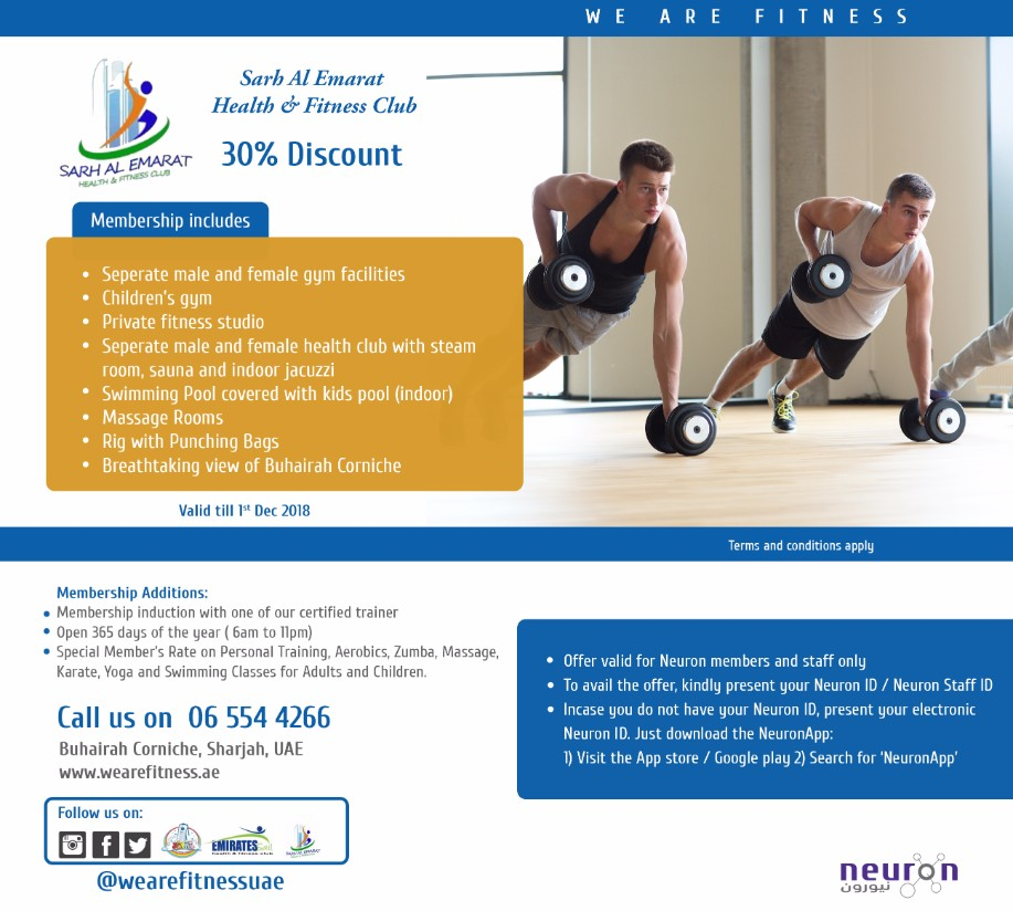 Sarh Al Emarat Health and Fitness Club
