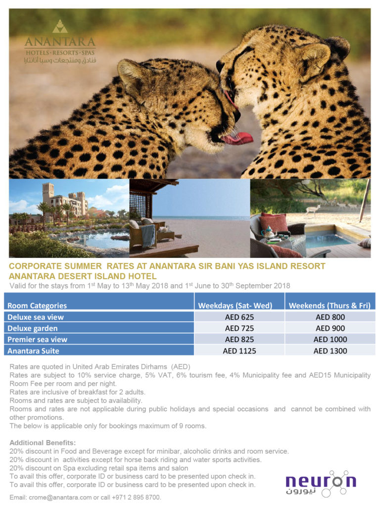 Anantara Desert Island Summer Offer