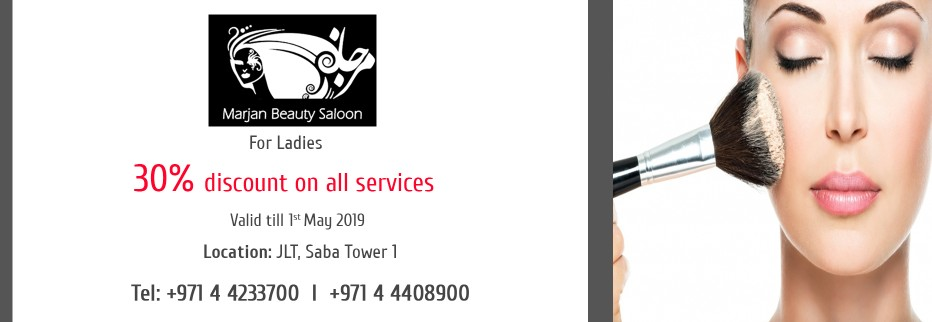 Marjan beauty salon