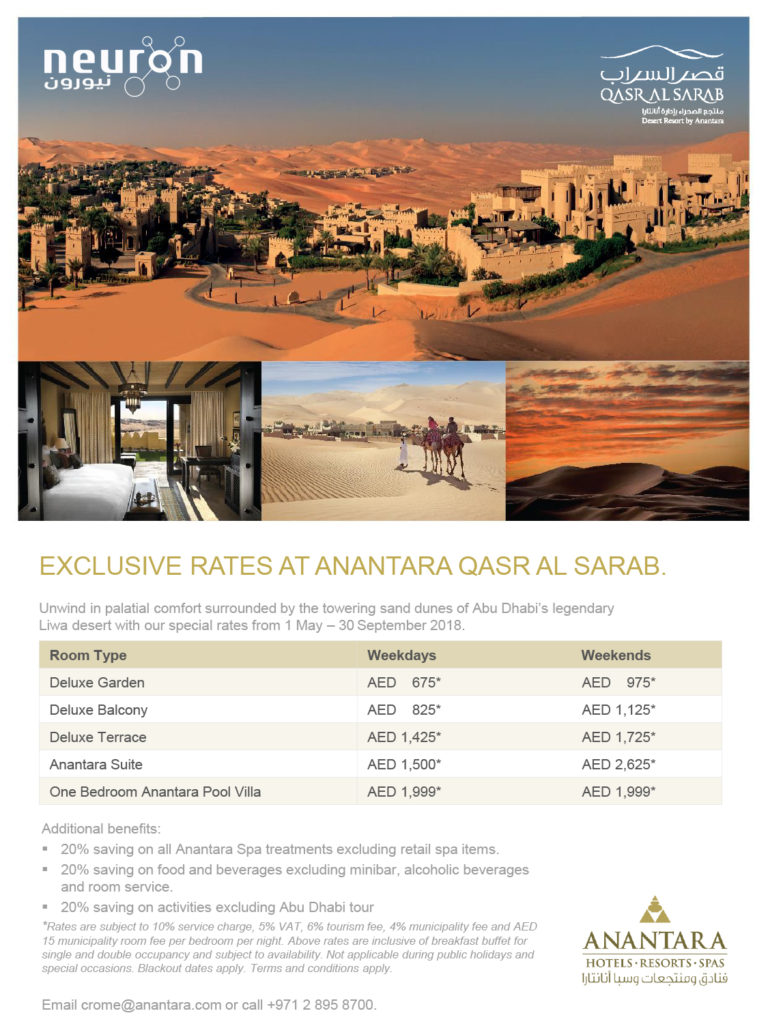 Qasr Al Sarab Desert Resort Spa by Anantara